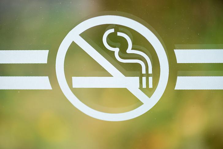 Фото №1 - Помогает ли спорт бросить курить