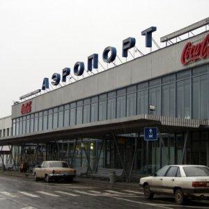 Фото №1 - Москву свяжут новые авиарейсы с регионами