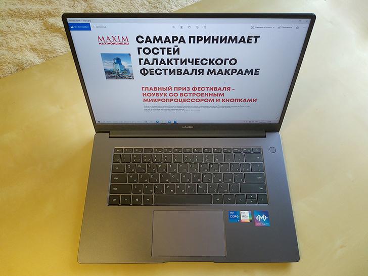 Фото №4 - Сможет ли ноутбук Honor MagicBook 15 сделать твою жизнь комфортнее и быстрее?