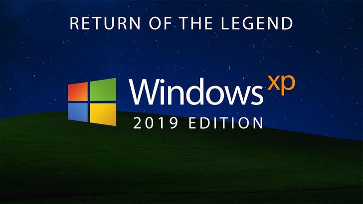 Фото №1 - Как выглядела бы Windows XP в 2019-м (а видео монтировал бы Майкл Бэй)
