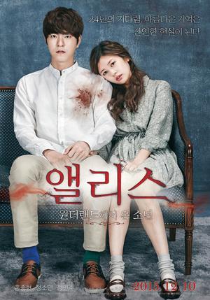 Фото №7 - Что посмотреть: 10 фильмов с любимыми актерами из корейских дорам