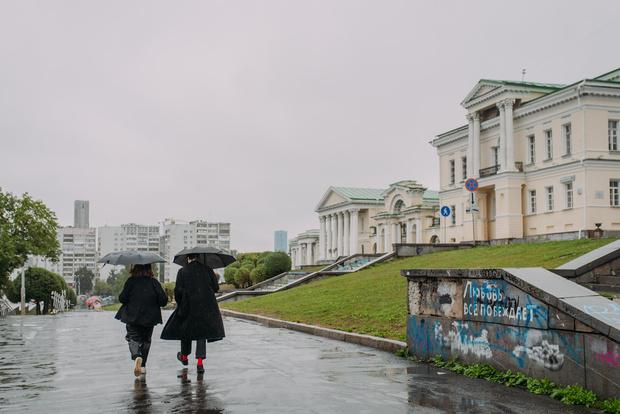 Фото №11 - «Голая земля под ногами»: каким был Екатеринбург на дореволюционных снимках