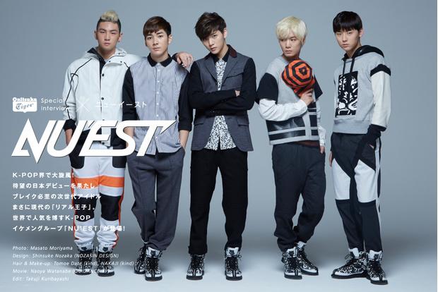 Фото №9 - Топ-14 странных названий k-pop групп, значение которых не понимают даже фанаты
