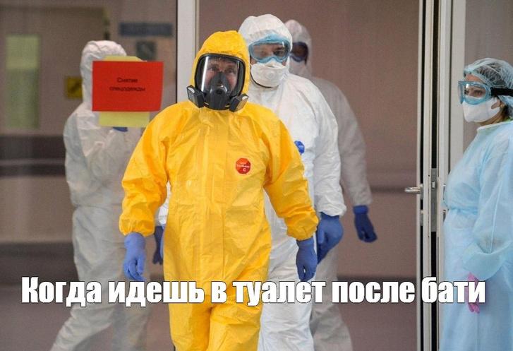 Фото №1 - Лучшие мемы про визит Путина в больницу в Коммунарке