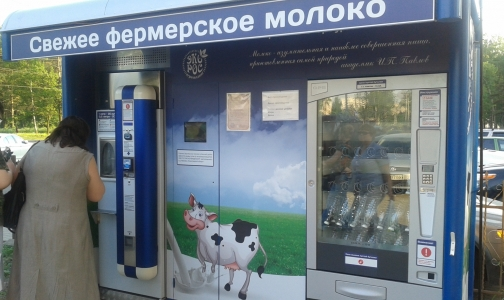 Фото №1 - Надзорные органы Петербурга выясняют причину вспышки кишечной инфекции