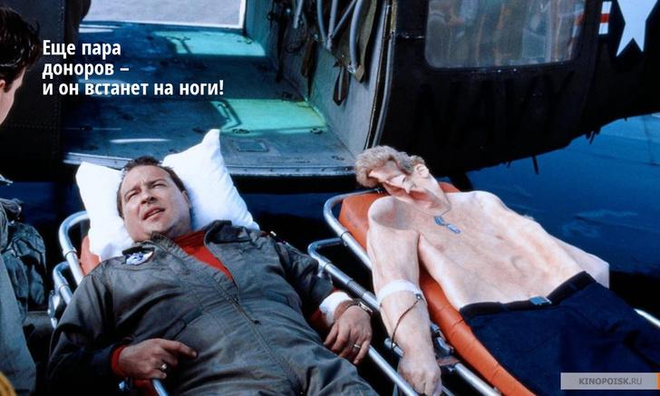 Фото №1 - Вредно ли сдавать кровь?