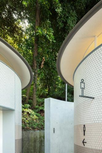 Фото №3 - Общественный туалет по проекту Тойо Ито в Японии