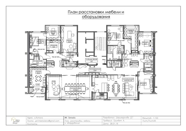Фото №25 - Классическая квартира с элементами ар-деко в Нур-Султане