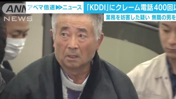 Фото №1 - Японца арестовали за то, что он позвонил в службу поддержки провайдера 24 тысячи раз