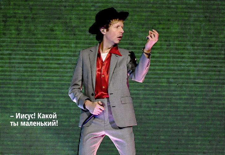 Фото №1 - Beck с альбомом Hyperspace и другая важная музыка месяца