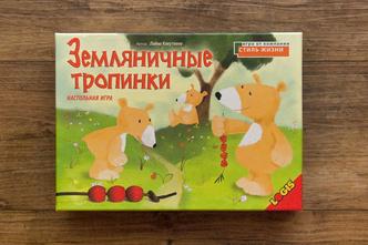 Фото №12 - Считаем играючи: настольные игры на усвоение счета и простых математических действий