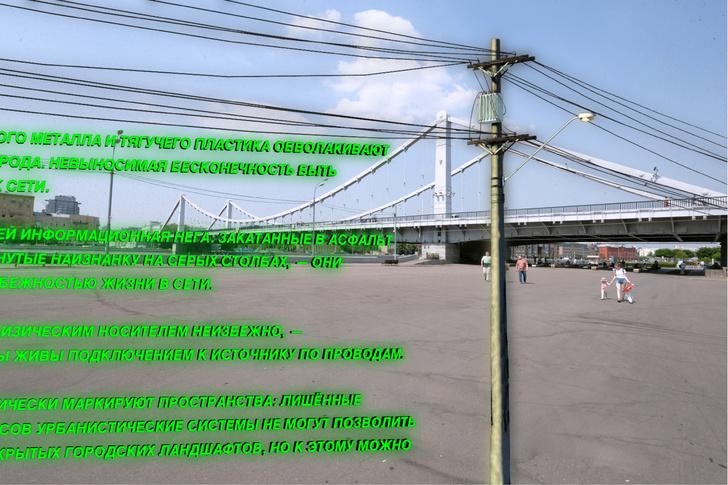 Фото №5 - 5 AR-работ фестиваля Rosbank Future Cities