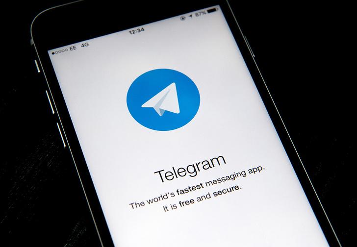 Фото №1 - СМИ: В даркнете выложили базу с миллионами номеров пользователей Telegram