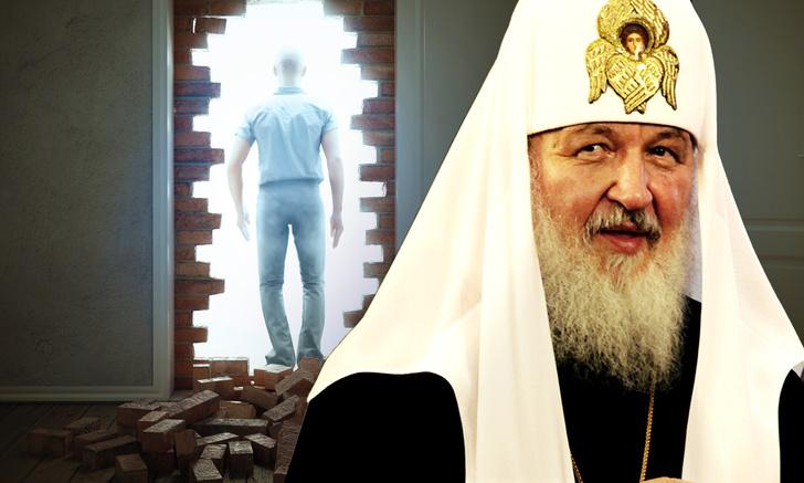 Фото №1 - Патриарх Кирилл заявил, что люди смогут проходить сквозь стены. Интернет ответил шутками