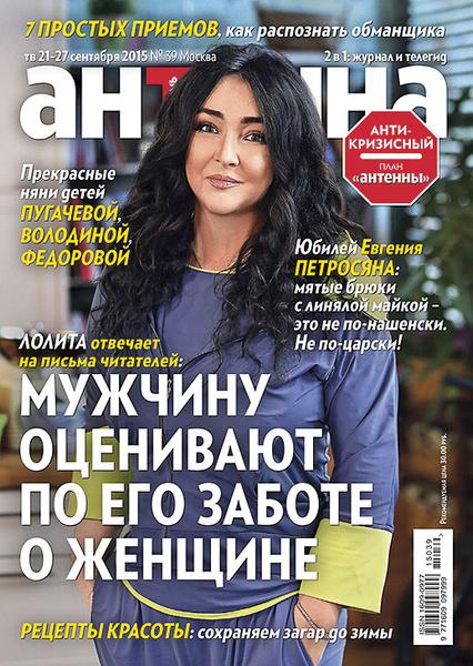 Фото №13 - Бузова, Нагиев, Лолита и другие звезды поздравили «Антенну» с юбилеем