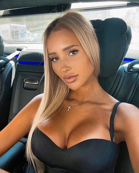 Александра Дони