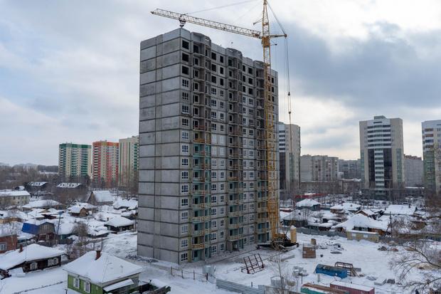Фото №1 - Средний размер ипотеки в России снизился на 8%