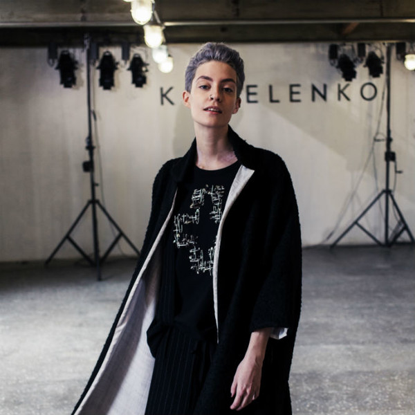 Фото №1 - Юбилейная коллекция бренда KISSELENKO