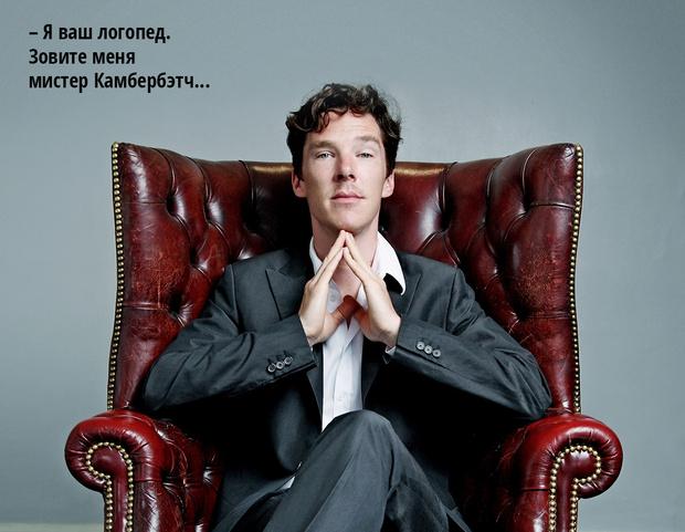 Фото №7 - Телаурус: учимся переводить с языка тела на русский