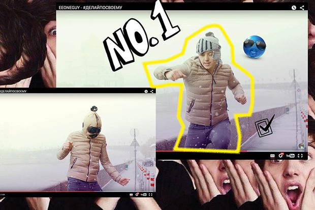 Фото №4 - 18 вещей из клипа Ивангая, которые нам нравятся