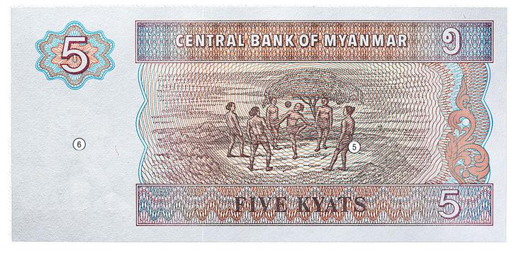 Фото №2 - Круговой обзор: Мьянма. Львиная доля