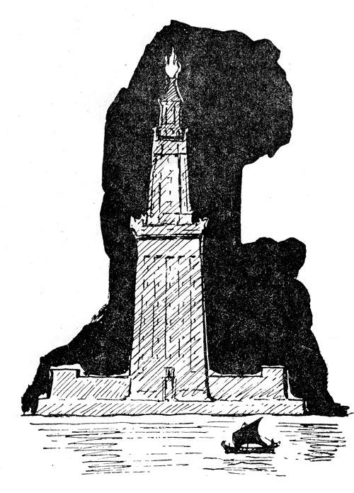 Фото №1 - Фаросский маяк