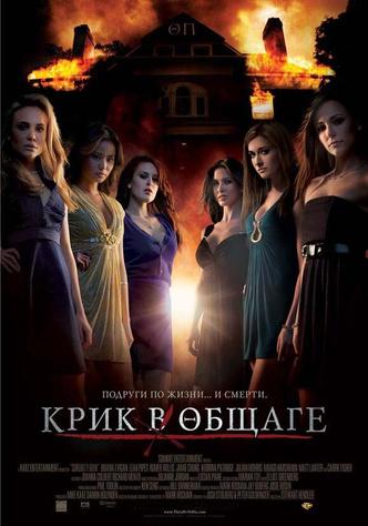 Фото №6 - 7 отличных хорроров с девчонками в главных ролях