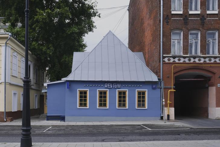 Фото №9 - Яркое кафе «Абу Гош» на Трубной улице