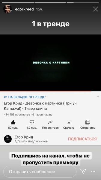 Фото №5 - Девочка с картинки: 18-летняя звезда TikTok исполнила главную роль в новом клипе Егора Крида
