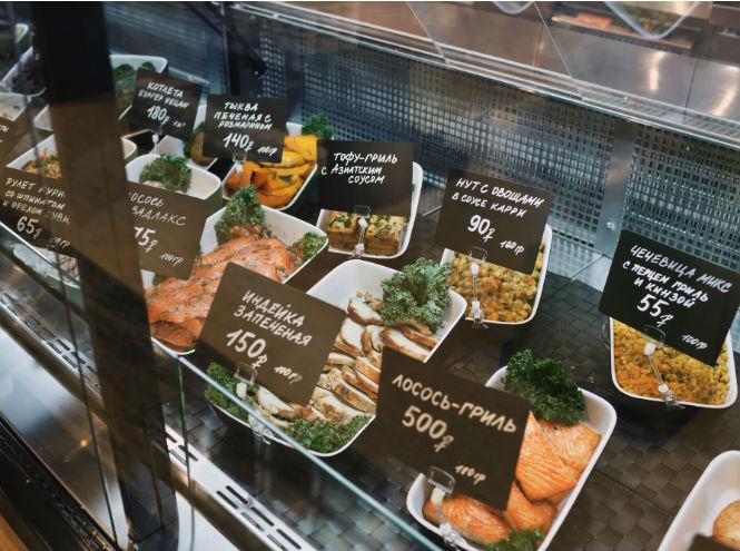 Фото №1 - В Москве открылся третий магазин полезных продуктов «Город-Сад»