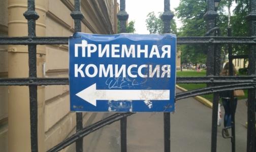 Фото №1 - В этом году медвузы Петербурга примут больше бюджетников по общему конкурсу