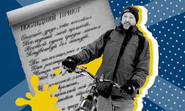 Фото №1 - Зимой по Екатеринбургу на велосипеде? Легко!