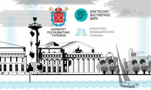 Фото №1 - Петербург  может стать флагманом медицинского туризма