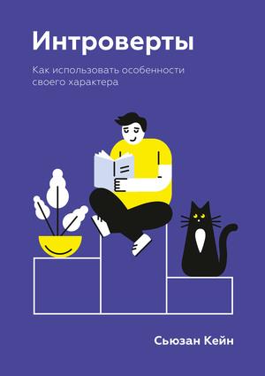 Фото №1 - Трудолюбие и упорство: 5 книг, которые понравятся настоящим пуффендуйцам
