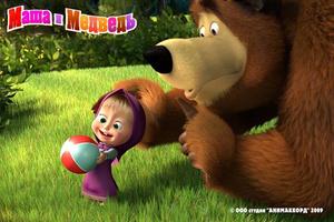 Фото №1 - Новые приключения Маши и Медведя