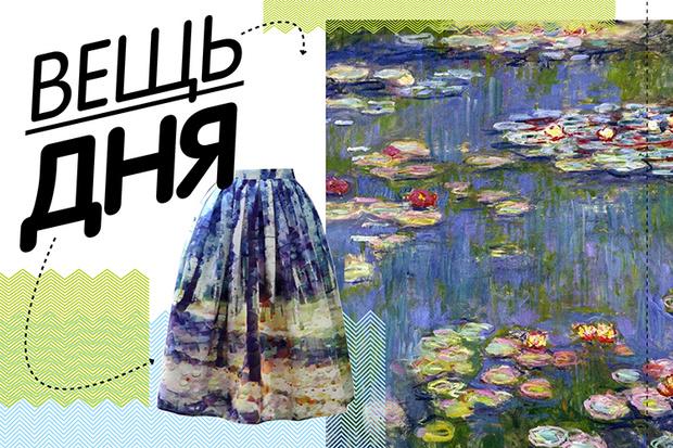 Фото №1 - Вещь дня: Юбка Chicwish с живописным принтом