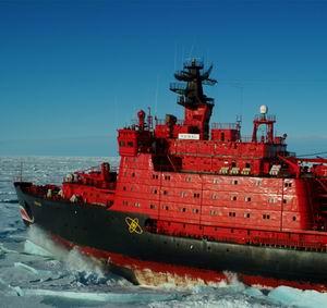 Фото №1 - На российском ледоколе погибла туристка из Швейцарии