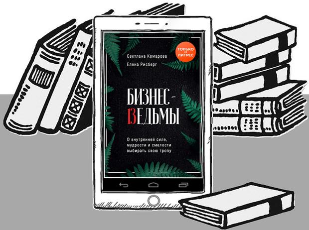 Фото №7 - Новая глава: 7 книг, которые помогут пережить развод