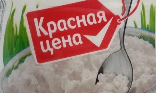 Фото №1 - Накануне Пасхи петербуржцев предупредили о поддельном твороге в магазинах