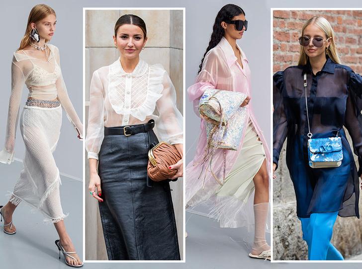 Фото №1 - Хит сезона: 5 способов носить прозрачные вещи и не выглядеть вульгарно