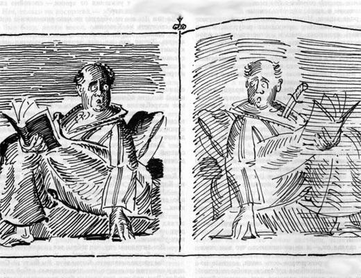 Фото №1 - Странная книга. Николай Орехов, Георгий Шишко