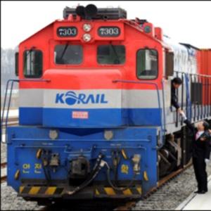 Фото №1 - В Пхеньян на поезде