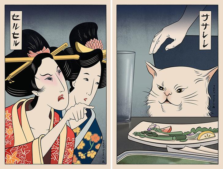 Фото №1 - 11 популярных мемов, нарисованных в стиле японских гравюр