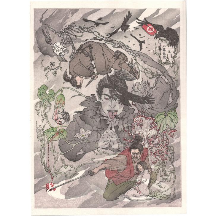 Фото №5 - Самые известные ниндзя в истории