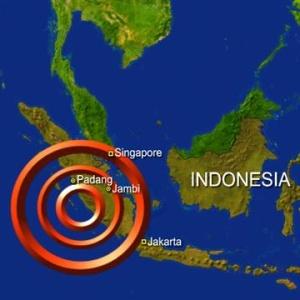 Фото №1 - Индонезию снова трясет