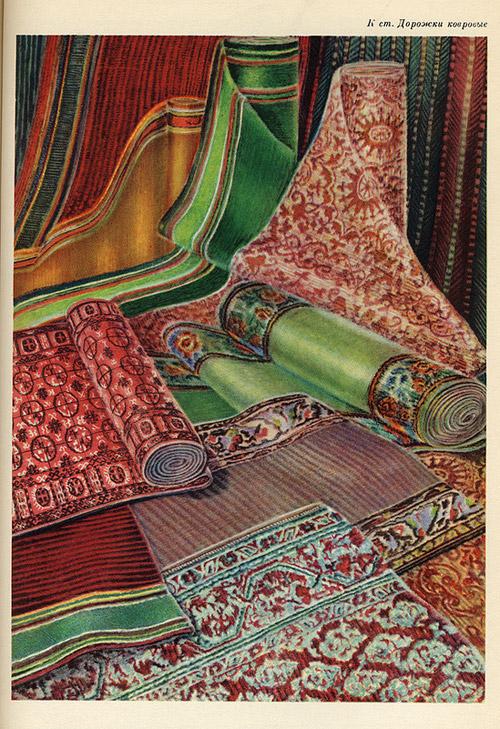 Фото №11 - Каталог советских товаров из нашего детства. Часть 2