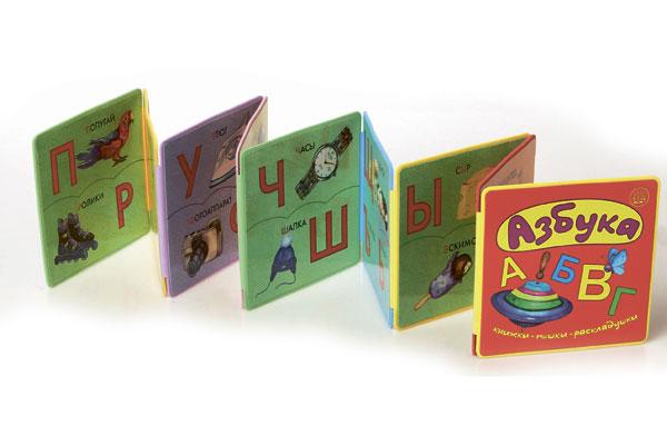 Фото №6 - Что и как читать ребенку от 0 до 5?
