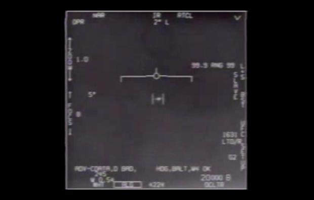 Фото №1 - Пентагон официально опубликовал видео НЛО, снятое военными