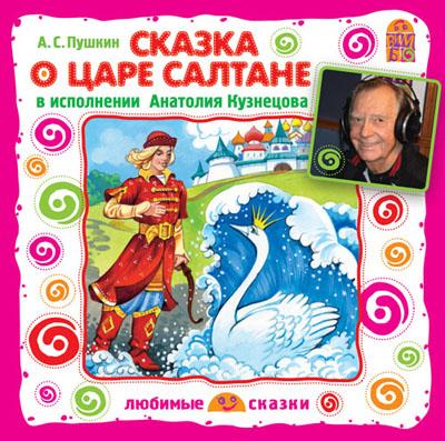 Фото №2 - Книжки на полку: для детей от 4 до 5 лет