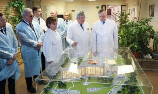 Фото №1 - ДГБ №1 готовится к строительству перинатального центра и открытию отделения медицинской реабилитации